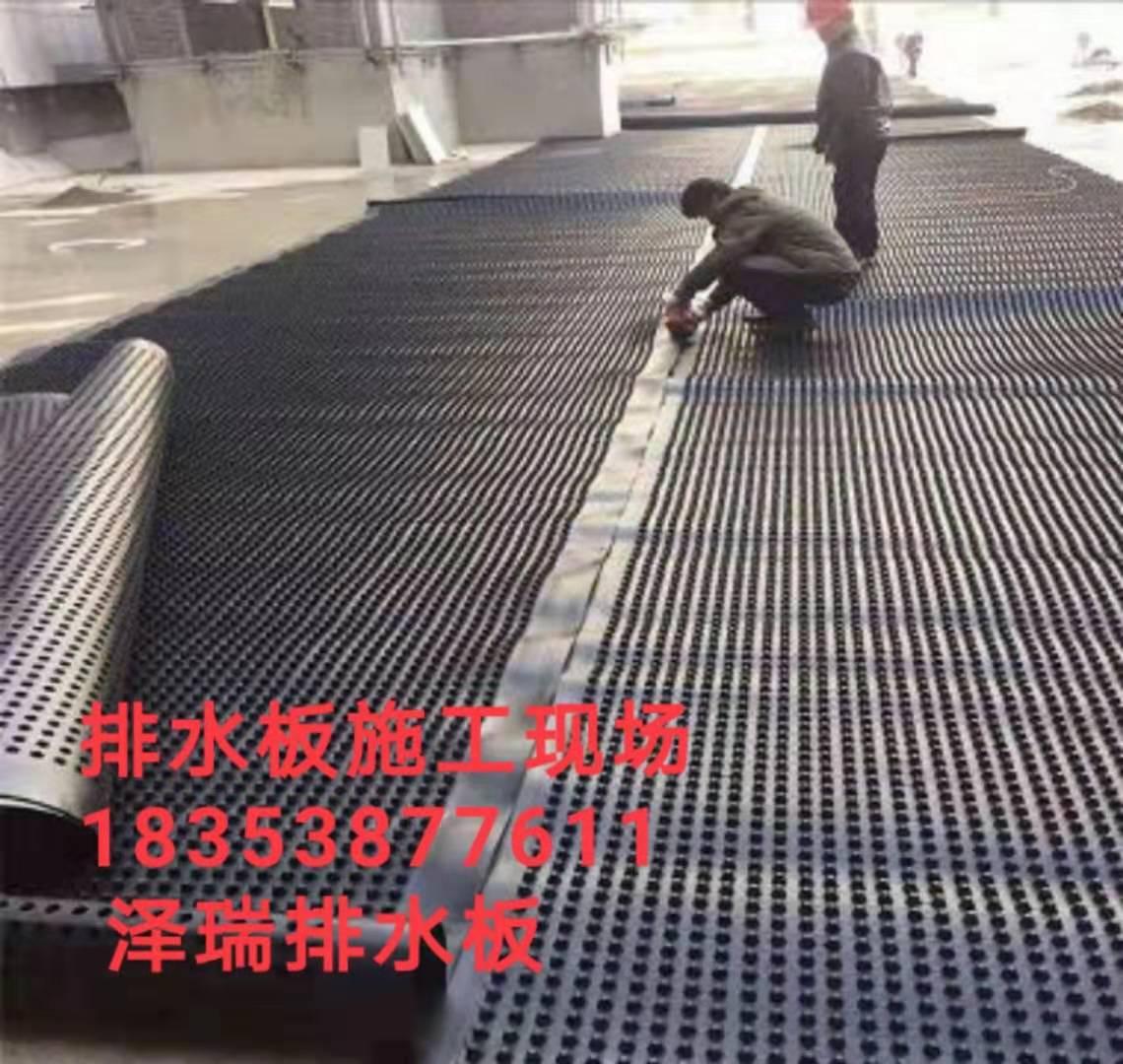 广西%建筑塑料排水板(20高车库排水板