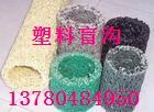 塑料盲沟 塑料盲管 渗排水盲管