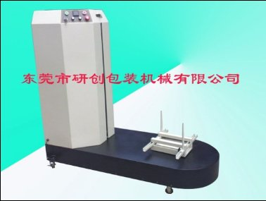 供应行李薄膜裹包机c广东拉伸膜缠绕机
