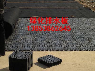 河南排水板((河南排水板++蓄排水板))