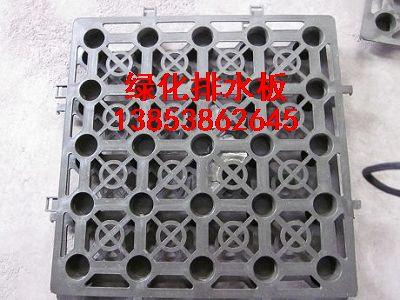 黑龙江排水板++)哈尔滨排水板销售
