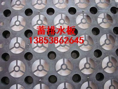 辽宁蓄排水板(沈阳排水板销售)辽宁排水板