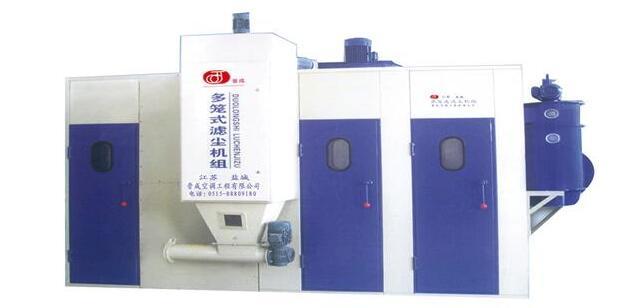 CDFU018型双吸多笼式滤尘机组