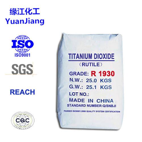 纤维生产用氯化法钛白粉R1930