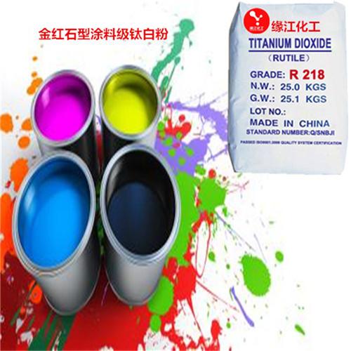 硅藻泥广告布专用钛白粉R218金红石型