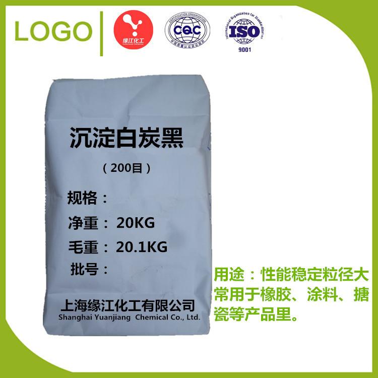 沉淀白炭黑化纤专用粗粉
