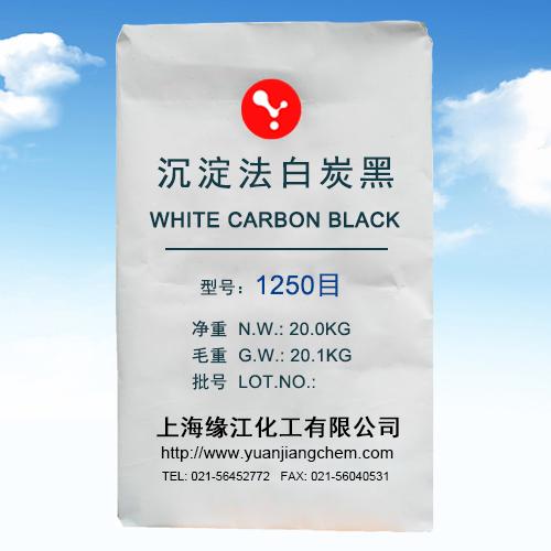 沉淀法超细白炭黑 纺织品补强剂专用白炭黑