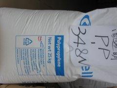 韩国巴塞尔40%玻纤增强PP塑料