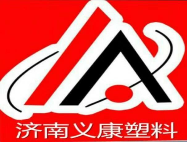 供应青岛炼化聚丙烯Y38q
