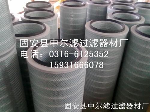 空气滤芯SNR170836000