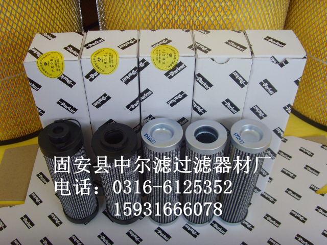 1202804002阿特拉斯机油滤芯