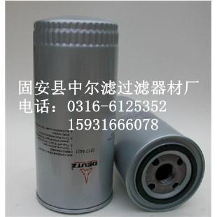 CU361103日立油气分离器滤芯