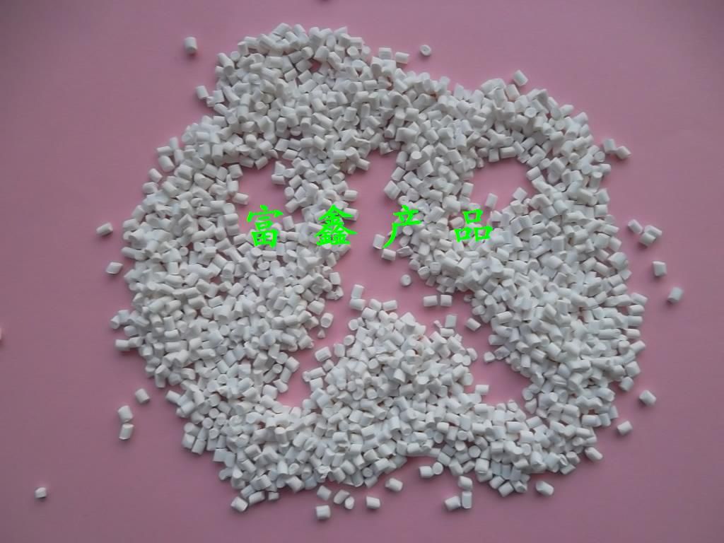 PE安全网阻燃母粒、塑料板阻燃母粒