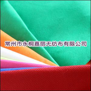 无纺布、功能无纺布、抗静电无纺布